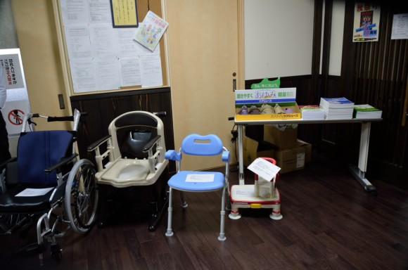 有限会社「共栄メディカル」さんに福祉用具の展示をしていただきました。